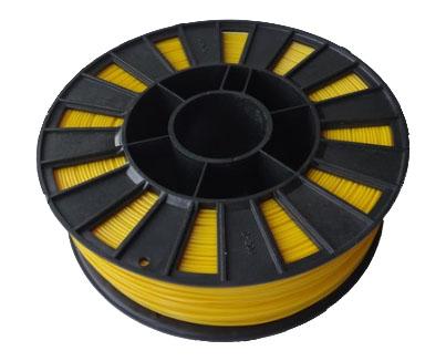 abs-plastik-minsk-yellow.jpg